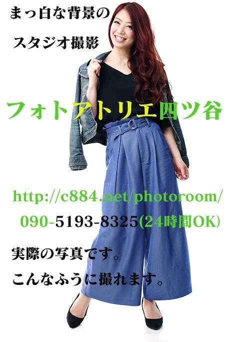 DSC01368b.jpg