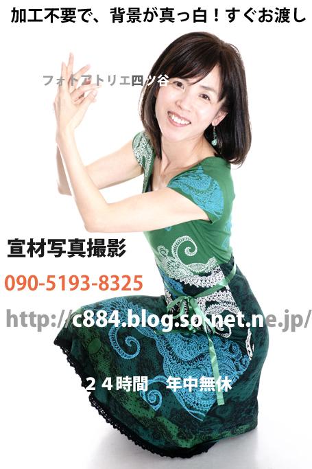 DSC06745.jpg