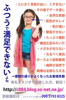 DSC03356.jpg