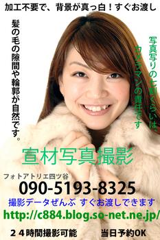_DSC0163.jpg